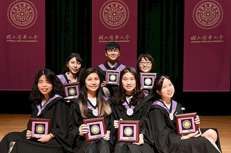 清華大學梅貽琦獎章