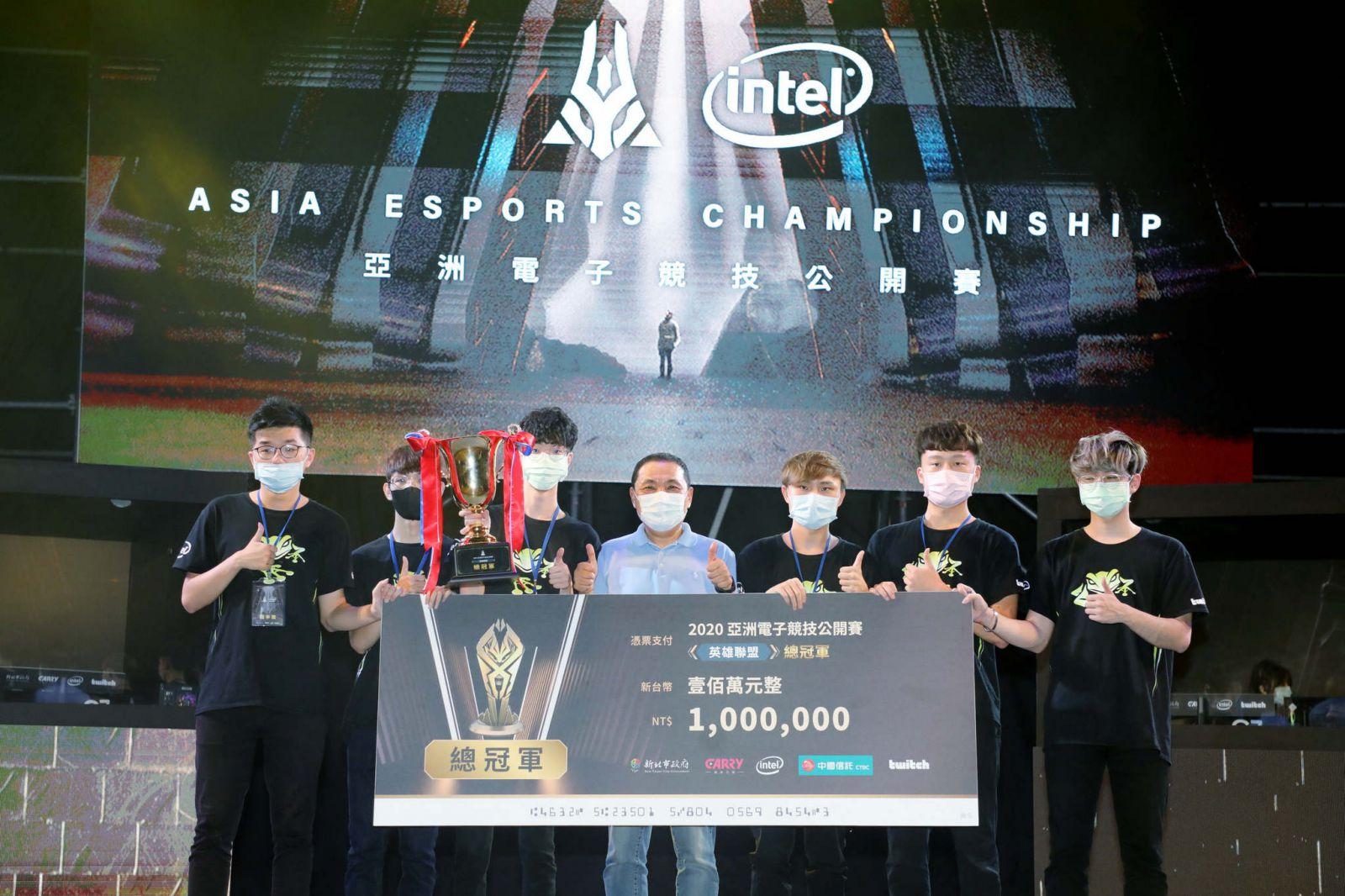 2020亞洲電子競技公開賽